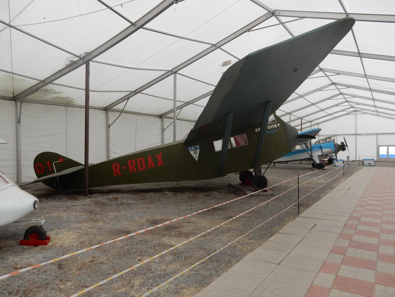 Сколько стоит билет в музее гражданской авиации ульяновск купить билеты в театр гродно онлайн