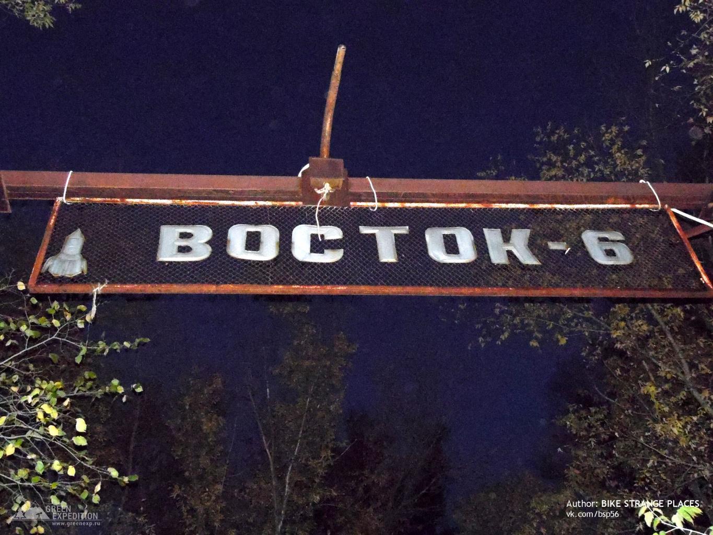 Лагерь Урал Оренбург  detitravelru